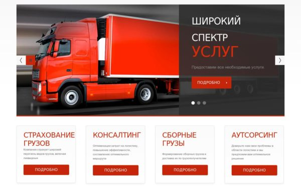 Группа компаний РВС