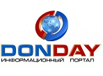 СМИ День Дона