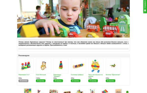 Магазин игрушек Кукумбер