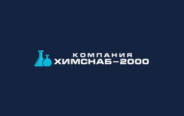 Компания Химснаб-2000